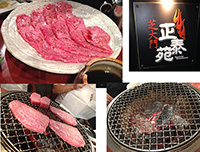 正泰苑の焼肉
